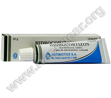 Hydrocortisone injections side effects [slogan of hydrocortisone in show card]